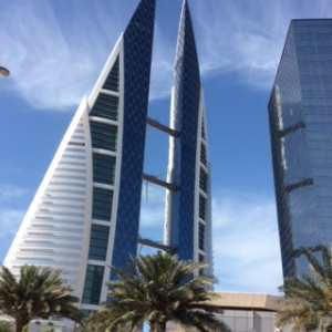 Bahrain World Trade Center 2