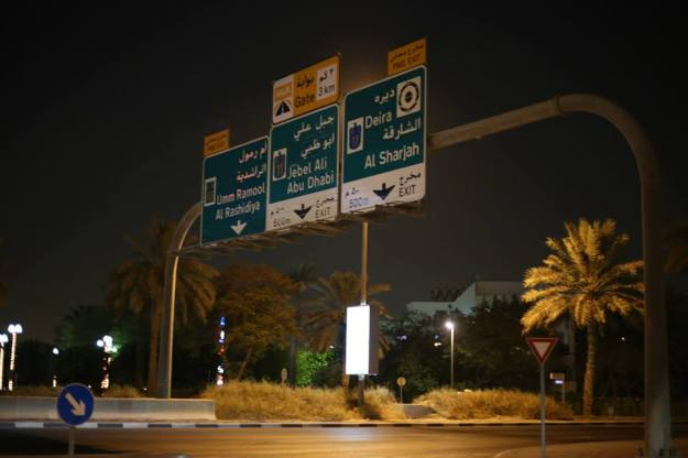 Freeway Signs in Arabic